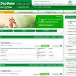 kapremont-cherez-sberbank-onlayn_400x298