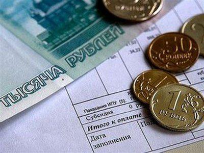Денежные выплаты пенсионерам в феврале