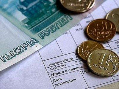 Пмж для пенсионеров в россии на 2016 год
