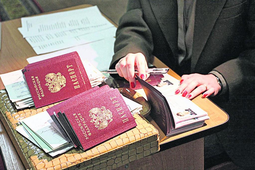 Регистрация по месту жительства или миграционный учёт?