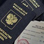 registratsiya_inostrannogo_grajdanina_400x276