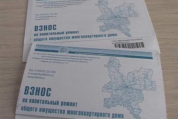 Купить квартир в городе Раменское, продажа квартир