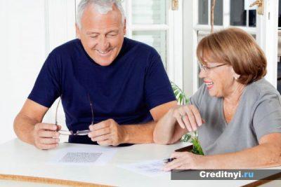 Пенсия неработающего пенсионера в ярославле