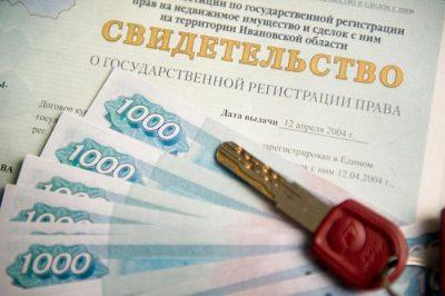 Будут ли приватизировать энергетику россии