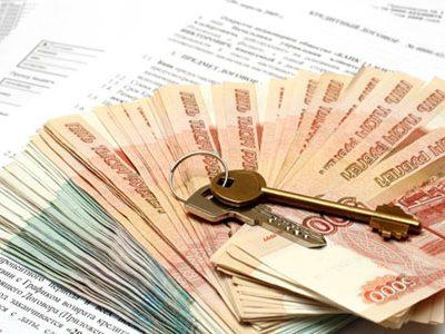 Документы для покупки или продажи квартиры.