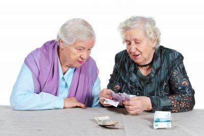 Социальное обеспечение пенсионеров мвд рф