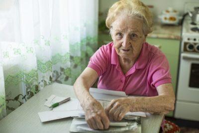 Пенсионные отчисления от работающих пенсионеров