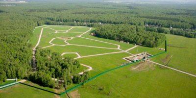 Процесс оценки дома с земельным участком