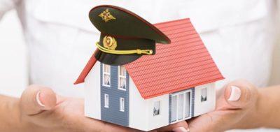 Требования к дому и к земельному участку