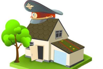 Военная ипотека на строительство частного дома