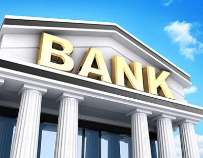 В июле планируется взять кредит в банке - Потребительский