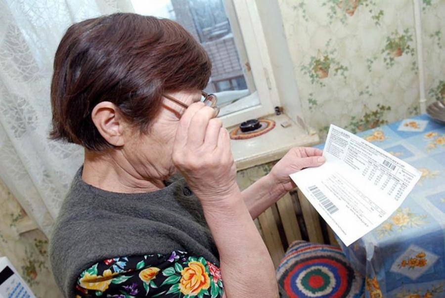 Какие льготы для пенсионеров по старости в екатеринбурге