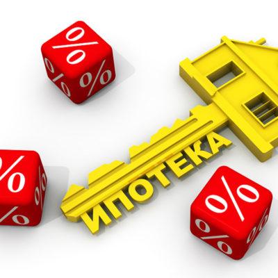Возврат процентов по кредиту при совместной собственности вот