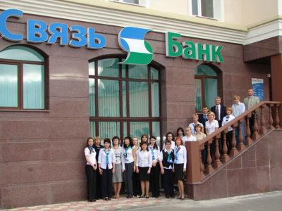 Потребительский кредит наличными в Московском кредитном банке