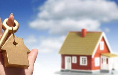 Смотрите дают ли банки ипотеку на вторичное жилье была