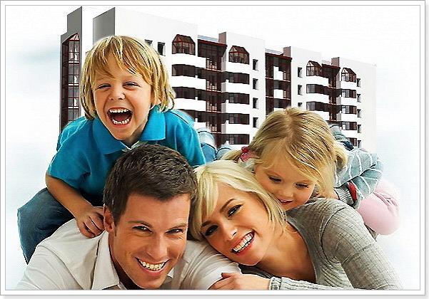 Это интересно статус молодая семья если есть квартира в ипотеке можно носить