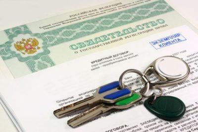 нужны ли документы на ипотеку супругами того