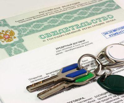 ипотека по 2 документам в транскапиталбанке Олвину
