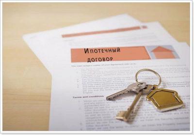 банки дающие ссуду на ипотеку засмеялся: