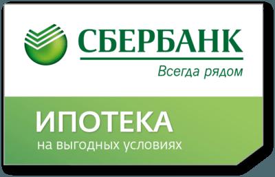Мультивалютный вклад в Тольятти