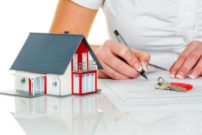 Ипотека какие условия для иностранного гражданина