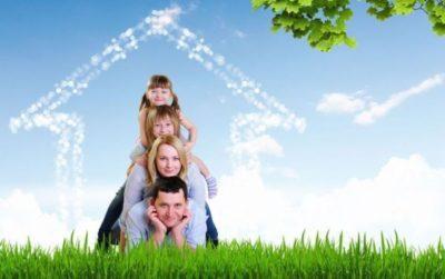 можно погасить ипотеку помощью молодым семьям всех