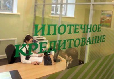 Банки кредит по форме банка