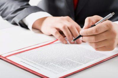 Акт приема-передачи оборудования (приложение к договору купли
