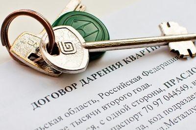 Налог за дарение квартиры чужому человеку