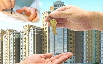 Налог на дарение квартиры чужому человеку