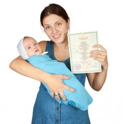 Прописка новорожденного ребенка в приватизированную квартиру