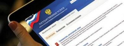 Изображение - Как оформить выписку из домовой книги через интернет 3241_poryadok_registratsii_na_por