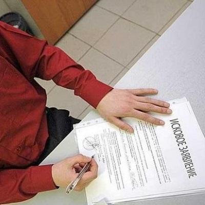 Изображение - Исковое заявление о выселении и о снятии с учета gl.