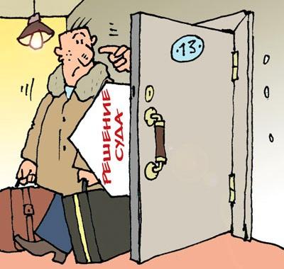 Изображение - Порядок выписки человека из квартиры, который в ней не проживает и не платит Iskovoe-zayavlenie-na-vypisku-iz-kvartiry