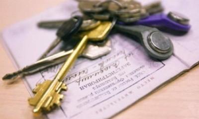 Как выписаться из квартиры если есть долг по квартплате
