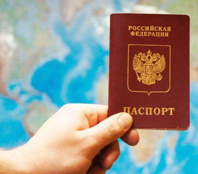 Изображение - Прописка в паспорте рф (регистрации) – для чего она нужна, как и где оформить zagranpasport-bez-propiski-400x350
