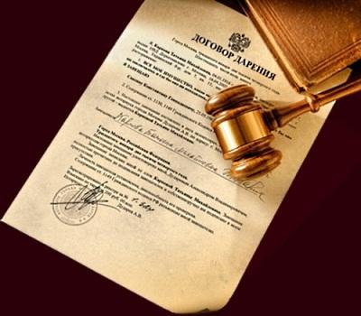 Договор дарения квартиры особенности заполнения и регистрации документа