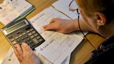 Расчет пени ЖКХ 2019 - как рассчитываются, списание, за неуплату,как не платить, взыскание, кто имеет право начислять