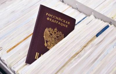Временная и постоянная прописка в России в 2019 году: нужна ли она и как получить