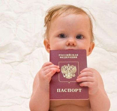 Изображение - Образец заполнения заявления о регистрации по месту жительства zagranpasporta_do_14_4