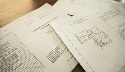 Изображение - Где гражданин может заказать изготовление технического паспорта на квартиру 5_400x231-400x231