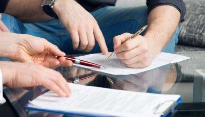 Изображение - Договор купли продажи квартиры через ипотеку сбербанк 5_400x229-400x229