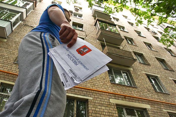Кто имеет льготы по оплате капремонта многоквартирных домов