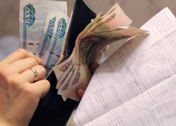 Изображение - Оплата капитального ремонта онлайн oplata_vznosa_za_kapremont_cherez_Internet_1_18102152