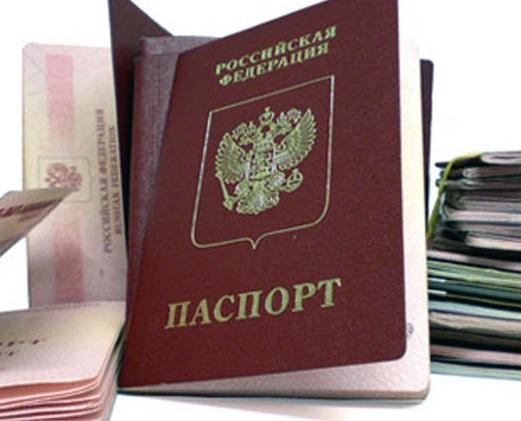 Обязательна ли регистрация по месту пребывания для граждан рф