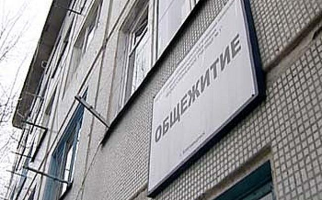 Как происходит выселение из студенческого и другого общежития по новому жилищному кодексу: судебная практика