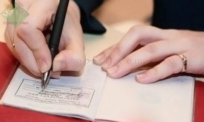 Изображение - Документы для выписки из квартиры и прописки в другую квартиру propiska_4_16072138-400x240