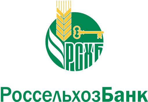 подать заявление на ипотеку в россельхозбанке онлайн