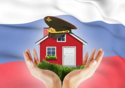 Изображение - Можно ли по военной ипотеке купить дом voennaya_ipoteka_3_06082958-400x280