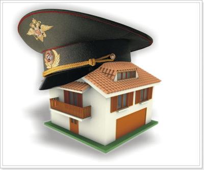Изображение - Нюансы оформления военной ипотеки Plyusy_i_minusy_voennoy_ipoteki_1_29173230-400x333